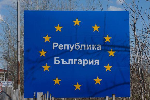 Dobre den Bulgaria, thank you for tricky alphabet