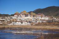 Gandan Sumtseling Montastery
