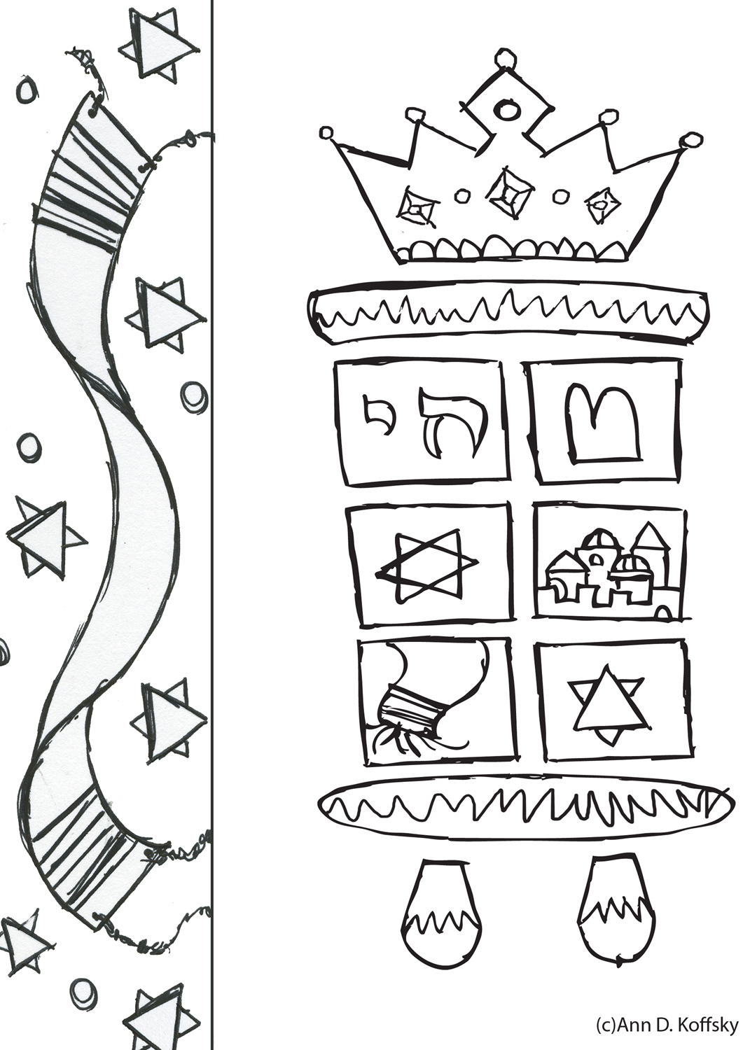 Tu B Shevat Coloring Sheets