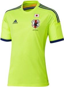 Japan 2014 World CUp Away Kit 4