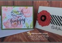 Stampin' Up! Catalogue Retiring List| Ann's PaperWorks| Ann Lewis| Stampin' Up! (Aus) online store 24/7