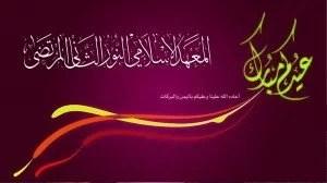 Hakekat Idul Fitri