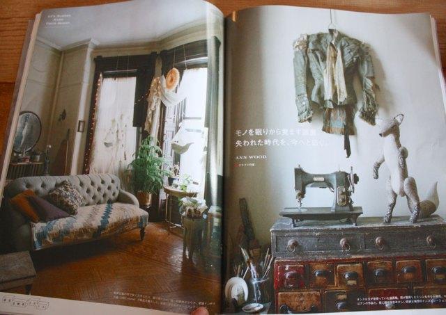 brutus magazine : ann wood