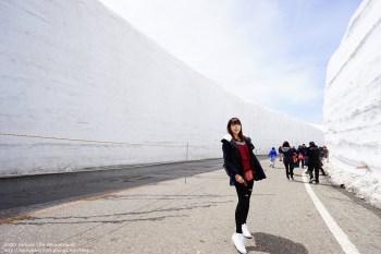 【日本】立山黑部加購票(單程) ♥ 搞懂八種交通工具 穿越黑部立山一次上手