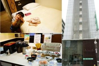 【北九州自由行】福岡便宜親子住宿推薦 ♥ 福岡Vessel Inn博多中洲