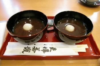 【京阪自由行】大阪 道頓堀甜點推薦 ♥ 夫婦善哉 必吃百年紅豆湯