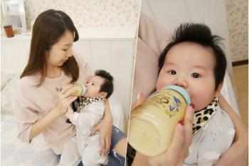 【育兒好物】新生兒PPSU寬口奶瓶推薦 ♥ 小獅王辛巴 桃樂絲心願精裝PPSU奶瓶系列