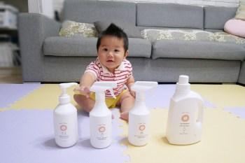 【育兒好物】兒童地墊與清潔用品推薦♥Pato Pato馬卡龍雙色地墊&清潔用品系列