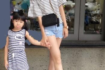 【育兒生活】台北全美幼兒園挑選 ♥ 小波妞上學第一週生活紀錄