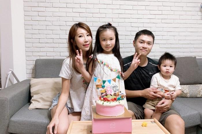 【育兒生活】波妞六歲生日快樂 ♥ 漸漸習慣有手足的生活