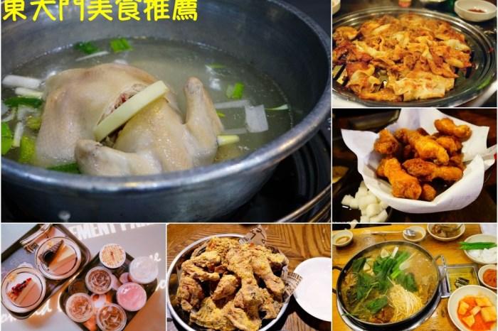 【2020東大門美食】首爾東大門美食地圖 ♥ 10家東大門必吃餐廳推薦