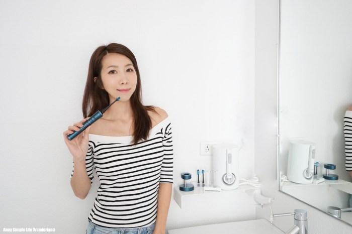 【分享】守護我的口腔健康 ♥ Panasonic日本製 W音波電動牙刷 EW-DP54+超音波沖牙機EW1611