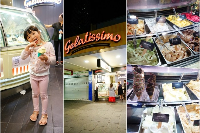 【澳洲自由行】澳洲必吃的冰淇淋 ♥ 在黃金海岸遇見Gelatissimo冰淇淋