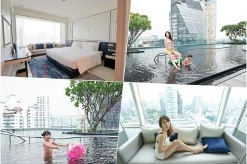 【泰國】曼谷住宿推薦 精品酒店♥素坤逸55號巷通羅中心點大飯店(高空泳池)