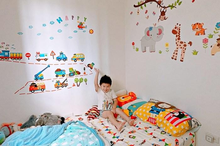 【育兒生活】小波特大紀事 2Y0M ♥ 寶寶分房睡技能解鎖。小孩自已睡一間