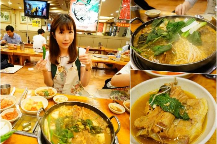 【韓國】東大門美食 東廟站美食 ♥ 24小時馬鈴薯排骨湯。大口吃肉湯超好喝