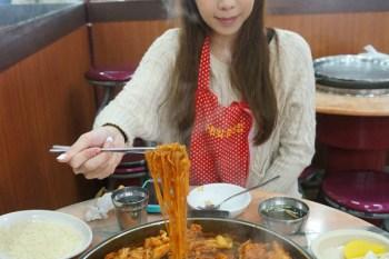 【韓國】新村必吃美食 春川辣炒雞排(中文菜單) ♥ 給你滿滿cheese的大平台