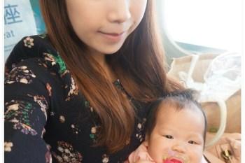 [懷孕] 吃對食物 你也可以美麗懷孕 ♥ 如何胖小孩不胖媽媽方法大公開