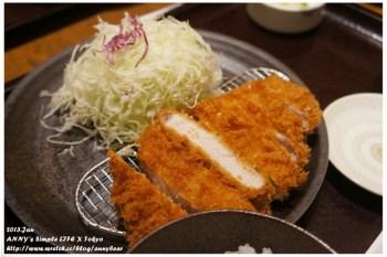 【東京跨年自由行】東京美食推薦 台場必吃美食 ♥ 和幸豬排