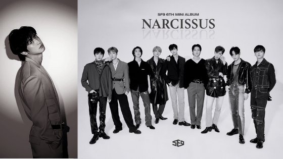 EXO's Chanyeol Supports SF9's Comeback