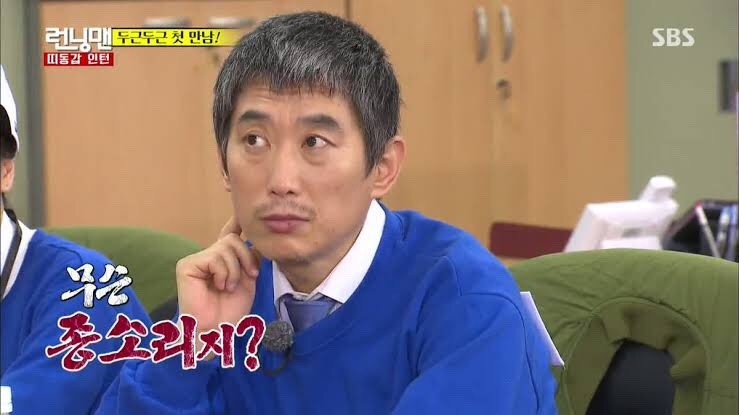 5 Things Every Kim Won Hae Fan Should Know - Annyeong Oppa