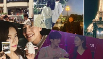 Shin min ah kim woo bin dating Beste Poly-Dating-App