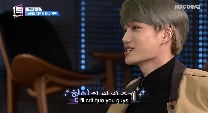 EXO's Kai sounds so competitive as the new celebrity