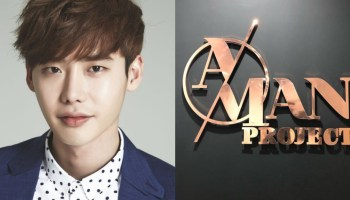 Lee Jong Suk to start his mandatory military service in