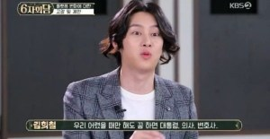 Heechul talks about the debut of his YouTube Channel - Annyeong Oppa