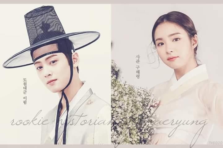Kdrama Alert: Shin Se Kyung And Cha Eun Woo Will Star In