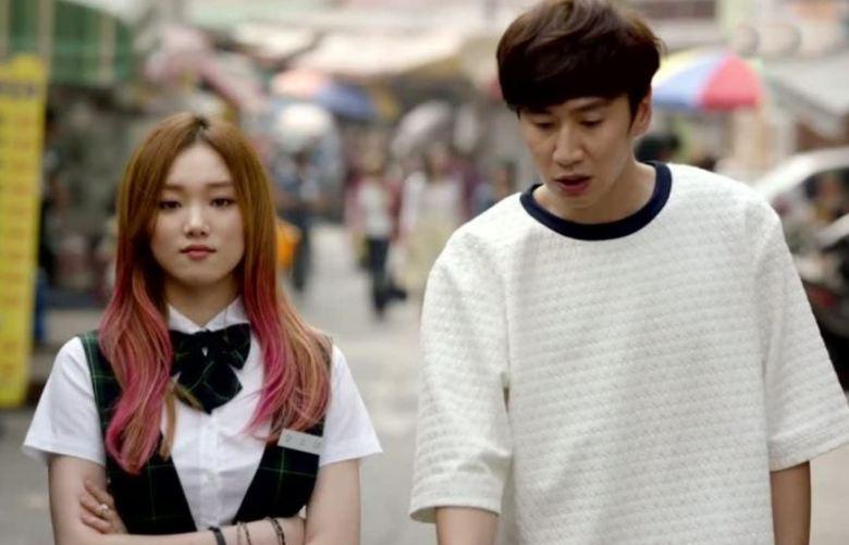 Lee Sung Kyung and Lee Kwang Soo