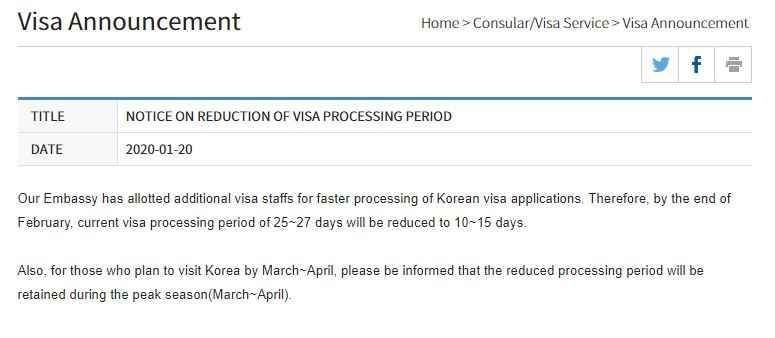 Look Here S The Updated Korean Visa Processing System Annyeong Oppa