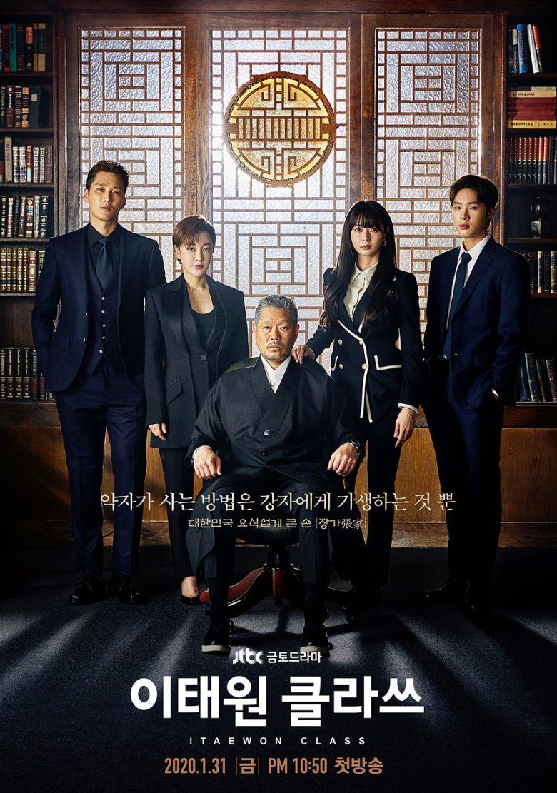 Itaewon Class [Drama]