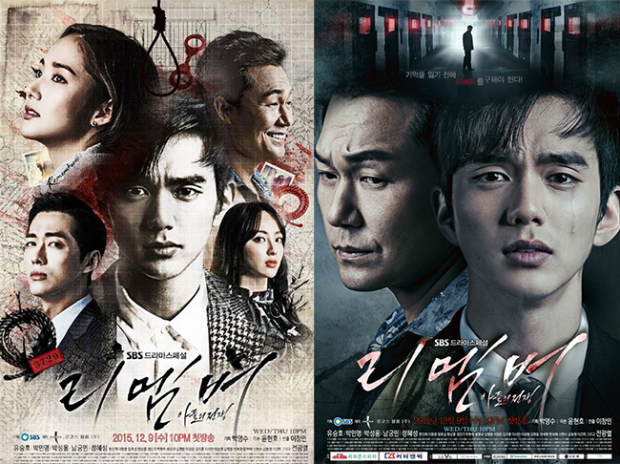 Korean Movie Remember War Of The Son الصور Joansmurder Info