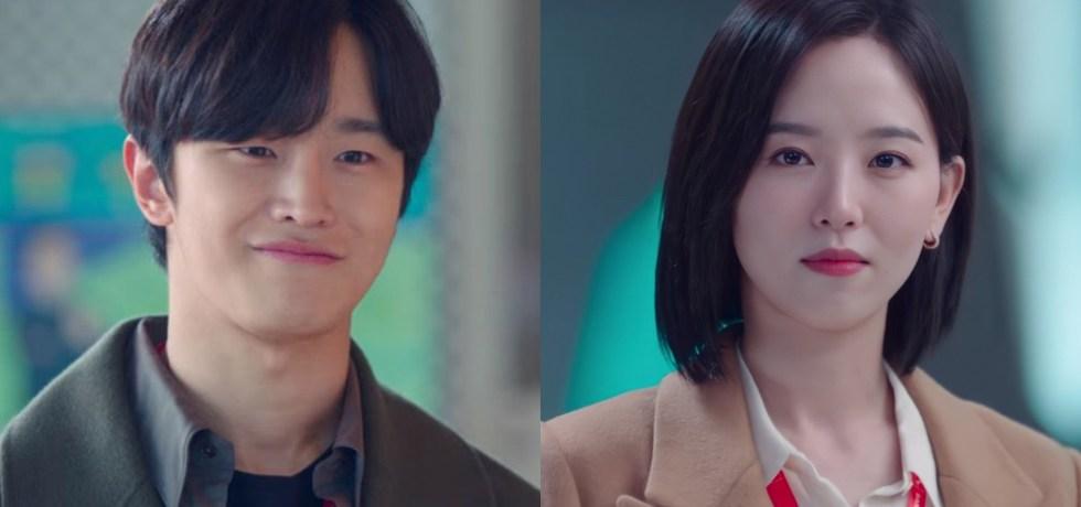 Kang Ha Na and Kim Do Hwan