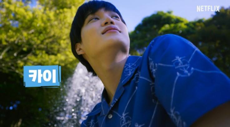 EXO Kai Netflix Variety Show