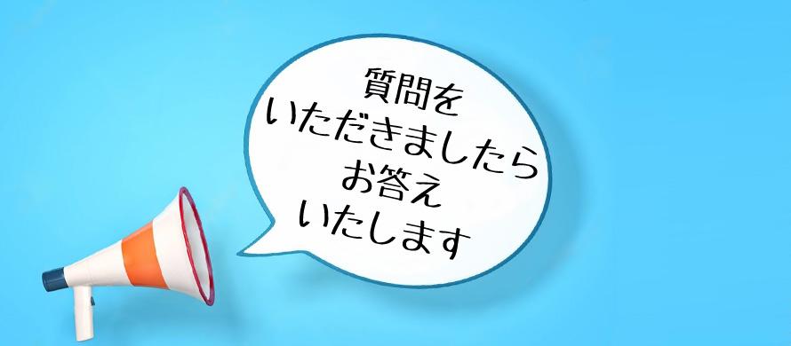 あの原山│恋人目線マーケター