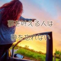 広島 コーチング 資格 セミナー