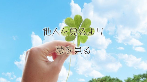 横浜 コーチング 研修 スキル