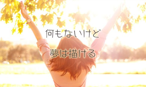 福岡 コーチング 研修 スキル
