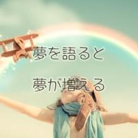 京都 コーチング 研修 スキル