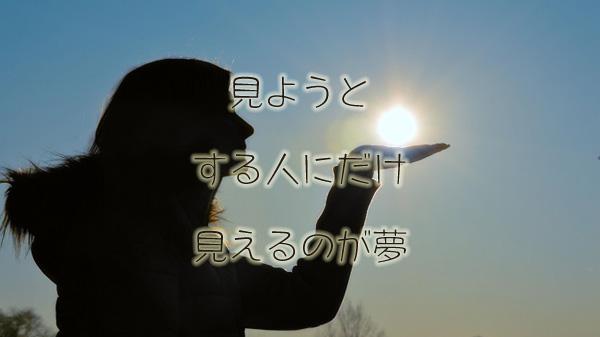 滋賀 コーチング 研修 スキル