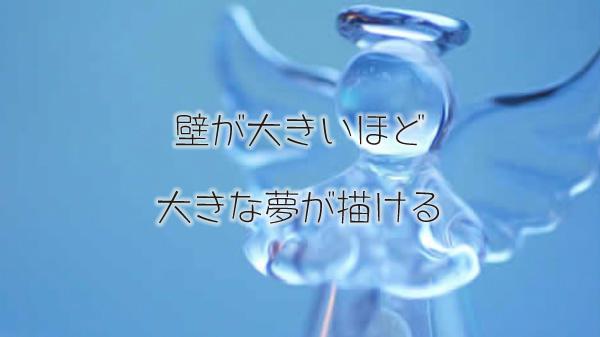 岡山 コーチング 研修 スキル