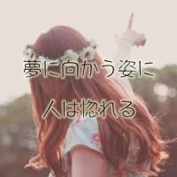 広島 コーチング 研修 スキル