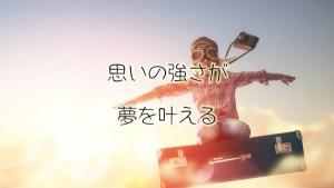 博多 コーチング 研修 会社