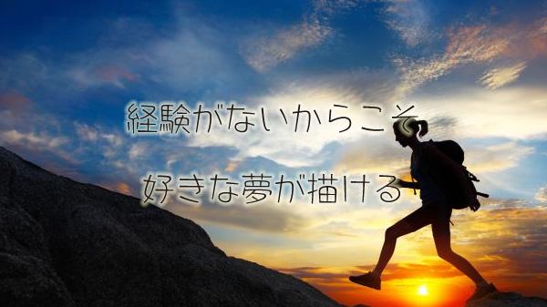 東京 コーチング 資格 セミナー