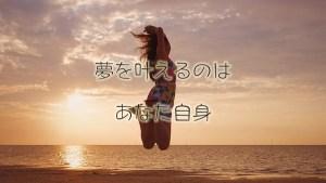 福岡 コーチング 資格 セミナー