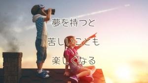 札幌 コーチング 資格 セミナー