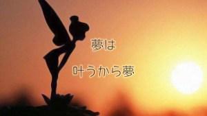 京都 コーチング 資格 セミナー