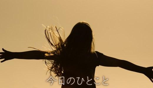vol.512│「切羽つまらないとやらない人」=「夢や願望が叶わない人」